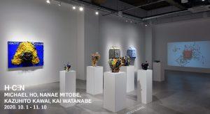 H-C-N MICHAEL HO, NANAE MITOBE, KAZUHIRO KAWAI, KAI WATANABE 2020 10.1 - 11.10
