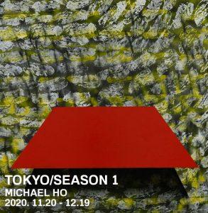 TOKYO / SEASON 1